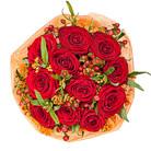 Zamów kwiaty do Polski: Gorący bukiecik