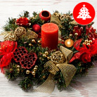 Order flowers to Poland: Red and Gold Christmas Centerpiece